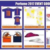 Perfume、イベントグッズ!