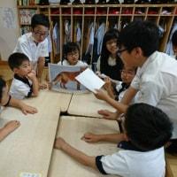 1年生と6年生 交流授業