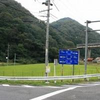 <天空の駅(JR三江線:宇津井駅)>(島根県邑智郡)④-1