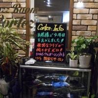 ライブルーム・コルテス@水戸市けやき台3丁目28番5