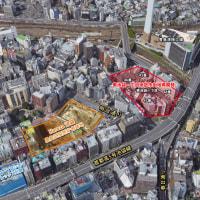 東池袋一丁目地区市街地再開発(速報)