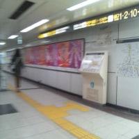 名古屋に、