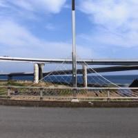早川橋 (神奈川県)