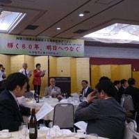 原水爆禁止神奈川県協議会の設立60周年記念/座間の原水協も60周年に!4月15日(土)のつぶやき
