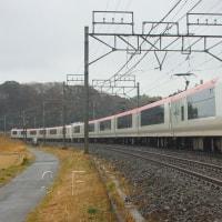 2017年2月23日 総武本線 物井 E259系 Ne004編成 成田エクスプレス19号