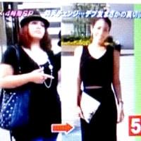 菜箸ダイエット☆仰天チェンジでダイエットのモチベーションが上がった皆さん
