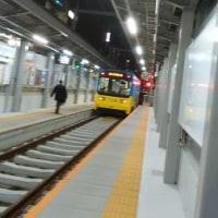 阪堺電車天王寺駅