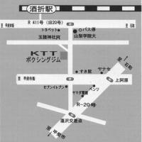 山梨県K.T.Tスポーツボクシングジム公式ブログ・・・ Owner's つぶやき「 DVD鑑賞 」