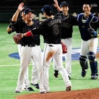 侍ジャパン オランダとの延長タイブレーク制す 2次リーグ白星発進