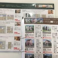新築の規格住宅、洋館屋シリーズのご紹介