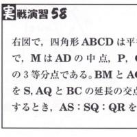 中学数学・図形問題 58 神奈川県・埼玉県・高校入試問題
