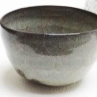 ミュージアム巡り 茶の湯2 窯変米色瓷茶盌