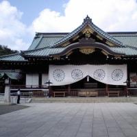 靖国神社参拝と浜名湖への旅 三重県遺族会