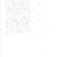 sudoku3.jpg の見方