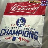 日本では「ビールかけ」、海の向こうでは「シャンパン・ファイト」ですが、、、、それってバドワイザー?