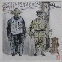 初春の上海・江南紀行(9)上海:魯迅公園と魯迅記念館