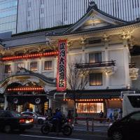 四月大歌舞伎・夜の部@歌舞伎座