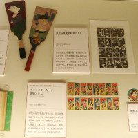 ミュージアム巡り 探検・体験 江戸東京 子供の玩具