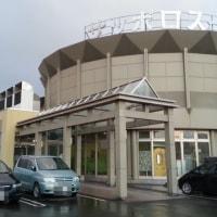 札幌西岡のスーパー銭湯「太陽」は2017年4月30日(日)で閉店します!