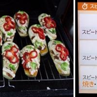インゲン&豚肉炒め