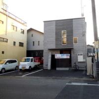 広島県福山市御門町1丁目2‐12・「料理の奏旬ごろも」近日オープン