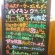 ☆ぽあろ温泉(ユンニの湯編)☆