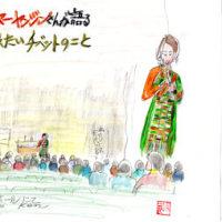 チベット人歌手、バイマ―ヤンジンさん大いに語る(スケッチ&コメント)