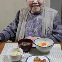 95歳誕生日