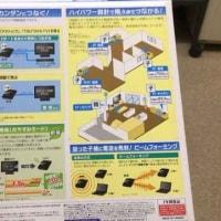 有線LANしかない機器で無線LANを使う