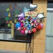 熊谷市にお届けの開店祝いのスタンド花