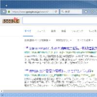 Firefoxのバグ?