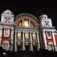 大阪光のルネッサンス・中央公会堂