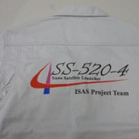 SS-520-4のチームジャケット
