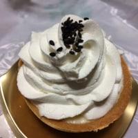 ファミマ・クリーミー豆乳タルト