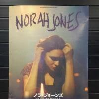 ノラ・ジョーンズのコンサート観てきました