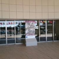 お着物デート❤大塚国際美術館