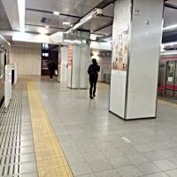 2016/12/04 京王線新宿駅着いた