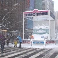 北海道旅行:第58回札幌雪まつり閉幕(2月12日)