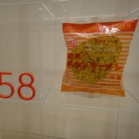 横浜カップヌードルミュージアムが楽しいぞ!(その4) パッケージ展示がすげええぇ!