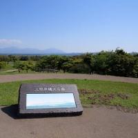上野原縄文の森を歩く。