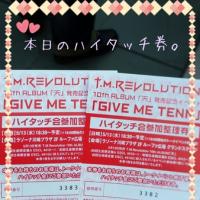 T.M.Revolution10thalbum「天」発売記念イベント「GIVEMETENN」
