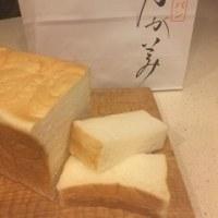 高級『生』食パンを給食みたいと言う