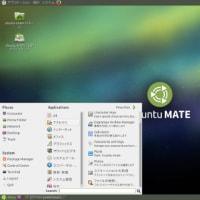 Linux/Ubuntu MATE 15.04 Beta 1��Linux MINT/MATE���ä����˥塼���ɲ�