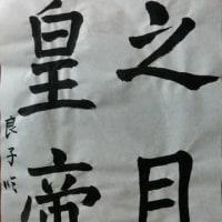 最後の日!