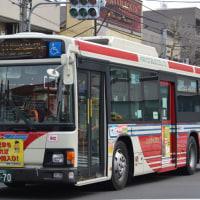 関東 D7104