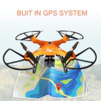 5%off-Huanqi H899C ヘッドレス モード GPS RC クアッドコプター RTF 2.4GHz (Gopro 4 Gopro 3 Xiaoyi カメラに適応する)