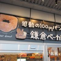 ユニモのパン かわいい・・・