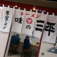 味噌ラーメンを食べに札幌へ。