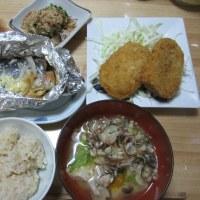 紅鮭のホイル焼きで夕ご飯