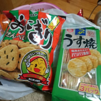 オイラの買い物・素麺買ったよ(笑)編。